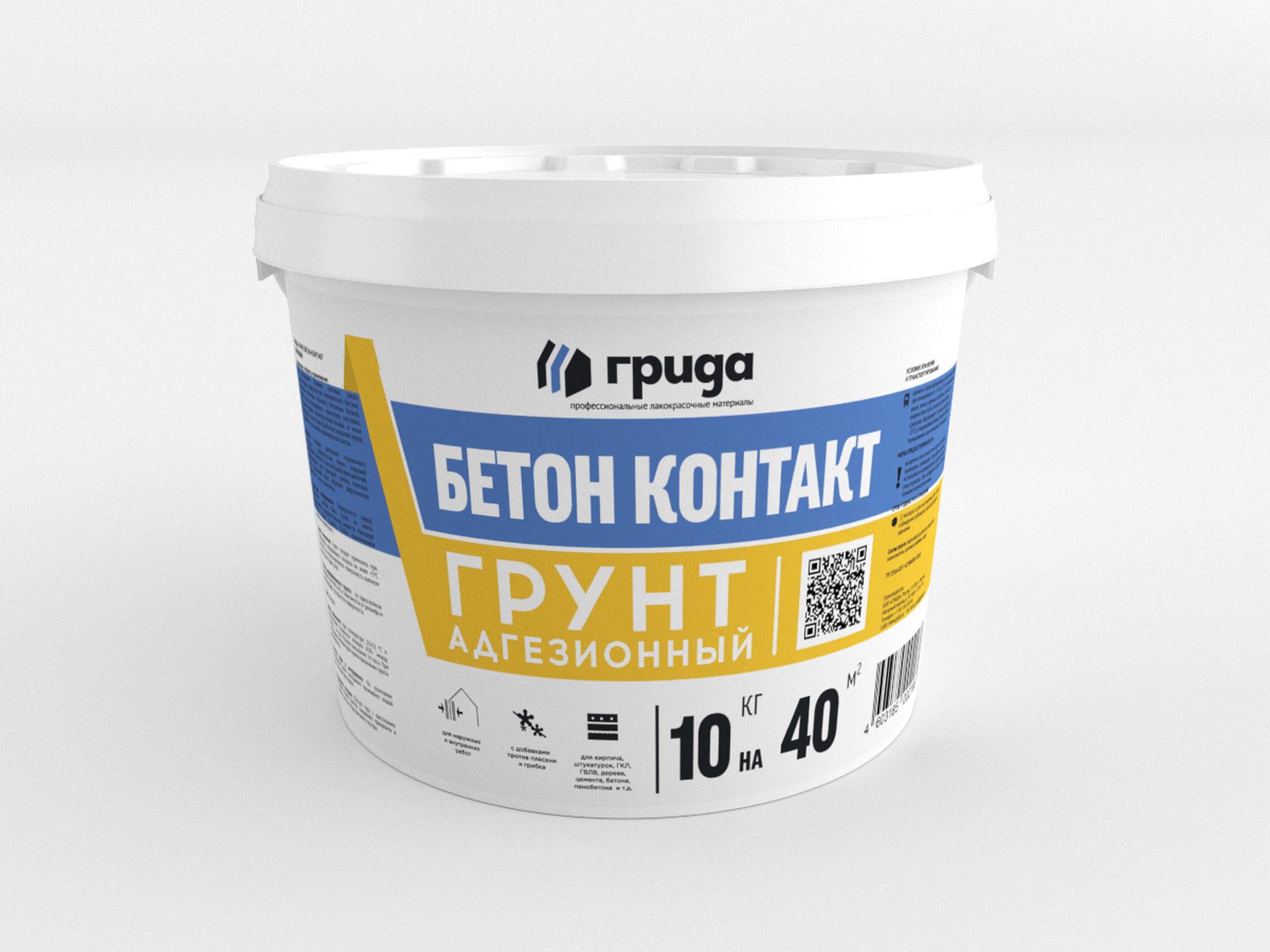 бетон контакт характеристики